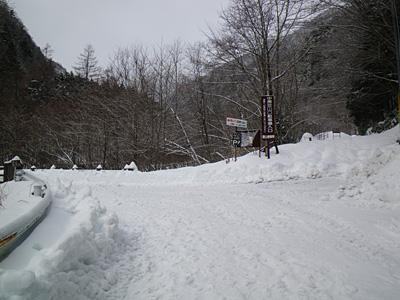 中房温泉登山口駐車場入口