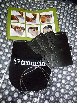 Trangia triangle開封後