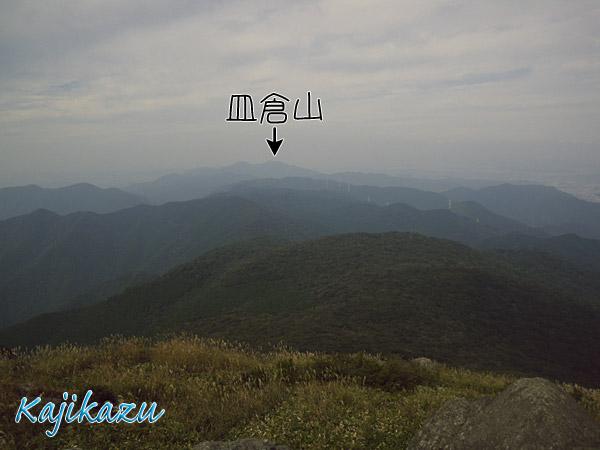 皿倉山見える