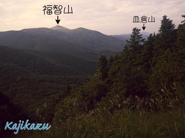 福智山と皿倉山