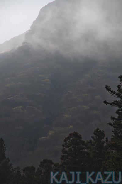 三俣山の斜面