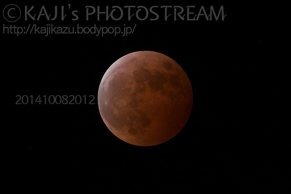 皆既帯の赤い月