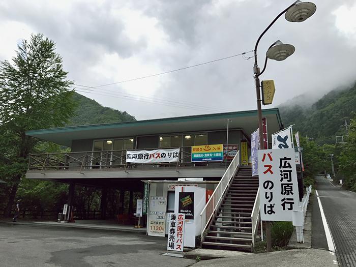 芦安バス停